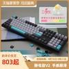 varmilo阿米洛夜色机械键盘静电容轴V2笔记本办公游戏吃鸡LOL背光