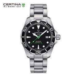 雪铁纳(CERTINA)旗舰店瑞士手表 海龟潜水表 动能系列 自动机械钢带男表 300M防水 C032.407.11.051.02