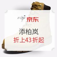 京东 Timberland官方旗舰店 又是一年穿靴季!