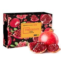 中秋送礼佳品:京觅 突尼斯软籽石榴超大果(单果500-600g)8粒 水果礼盒+红心蜜柚1.25-1.5kg