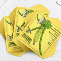 黄瓜玻尿酸补水面膜套组32片保湿面膜