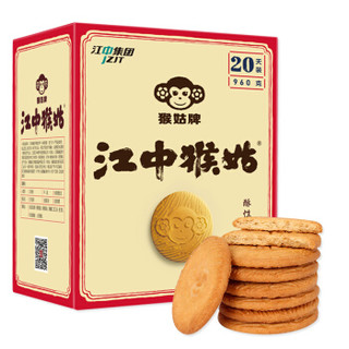 江中猴菇 酥性饼干 960g 40包 *2件