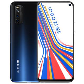 百亿补贴 : vivo iQOO Z1 5G智能手机 8GB 256GB