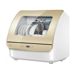 Haier 海尔 小海贝PRO ETBW402GDD 台式洗碗机 6套