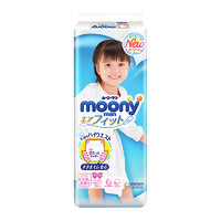 moony 尤妮佳 女婴用拉拉裤 XXL26片 *4件