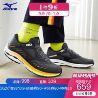 Mizuno美津浓高端减震稳定男款慢跑鞋大V鞋 WAVE RIDER 24 J1GC2003 黑色/橙色 41 +凑单品