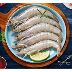 寰球渔市 白虾净重 3.6-4斤(16-18cm/只)