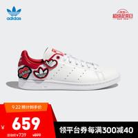 阿迪达斯官网adidas三叶草 STAN SMITH 男女鞋魔术贴经典运动鞋FY3130 亮白/浅猩红 44.5(275mm) *2件