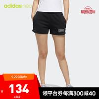 阿迪达斯官网 adidas neo W C+ SHORT 女装运动短裤FP7401 如图 L *8件