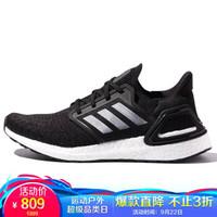 阿迪达斯 ADIDAS 男子 跑步系列 ULTRABOOST_20 运动 跑步鞋 FY3457 43码 UK9码