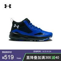 安德玛官方UA Lockdown 5男子运动篮球鞋Under Armour3023949 蓝色400 43