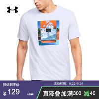 安德玛官方UA  Bball Court男子运动短袖T恤Under Armour1351633 白色100 XL *3件
