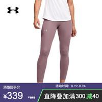 安德玛官方UA Qualifier女子运动紧身中裤Under Armour1350076 粉红色662 XL