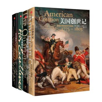 《埃利斯建国史作品:美国创世+缔造共和+华盛顿传+杰斐逊传 》套装共4册