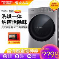 Panasonic 松下 XQG100-SD139 滚筒洗烘一体机 10kg 银色