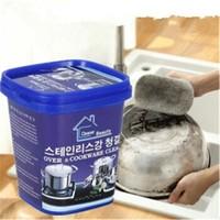 移动专享:斑哲 多功能不锈钢清洁膏去污粉 500g