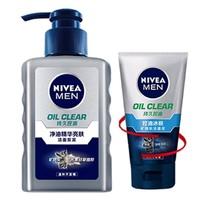 NIVEA 妮维雅 男士净油精华 亮肤洁面炭泥150ml+冰极洁面50ml