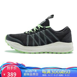 Saucony索康尼 VERSAFOAM SHIFT 舒适缓震跑步鞋 女鞋 S30043 黑绿 39