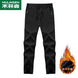 木林森(MULINSEN)加绒软壳裤男冬季保暖弹力防风裤女软壳冲锋裤