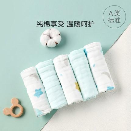 gb HOME 婴儿口水巾 5条装
