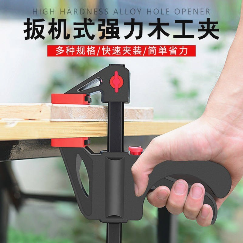 12寸锁紧夹板小型操作快速木工夹夹紧器手动工具横梁8寸扳机式6寸