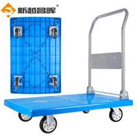 新越昌晖 C013-CJJ 折叠式平板拉车 (承重约300斤)