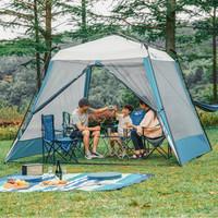 MOBI GARDEN 牧高笛 零动凉亭版210 NX20561015 户外帐篷 +凑单品