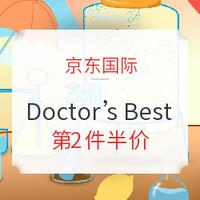 京东国际 金达威 Doctor's Best 逆龄抗衰