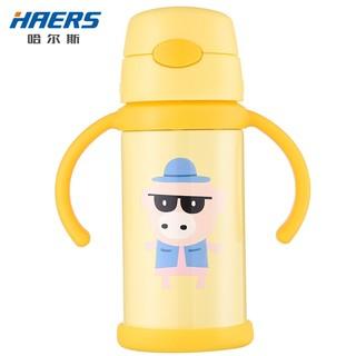 HAERS 哈尔斯 LX-330-10 儿童保温杯 330ml