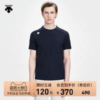 DESCENTE迪桑特 TOUGH面料 男子速干针织短袖T恤 D0391TTS80