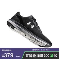 安德玛官方UA Charged Impulse女子跑步鞋Under Armour3021967 黑色002 37.5