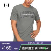 安德玛官方UA Protect Bold男子运动短袖T恤Under Armour1352042 绿色388 L *2件