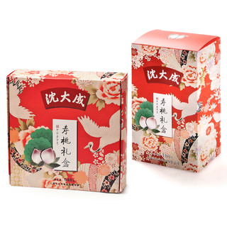 沈大成 寿桃礼盒 2枚