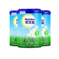 Nutrilon 诺优能 幼儿配方奶粉 3段 800g 3罐装