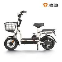雅迪yadea电动自行车小金果48V12AH铅酸电池真空胎电动车电瓶车简易款TDT1220Z 都市版白色 +凑单品