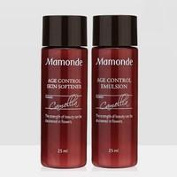Mamonde 梦妆 山茶凝时系列 水25ml+乳25ml