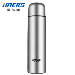 HAERS 哈尔斯 LB-1000 不锈钢保温杯 子弹头 1000ml *3件 +凑单品