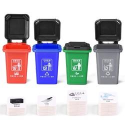 巧之木 儿童早教垃圾分类桶  4件 4桶+108卡+教程