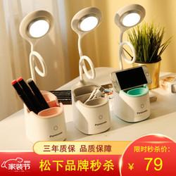 松下(Panasonic)充电护眼台灯 卧室床头读写台灯 学生便携创意宿舍笔筒灯 灰色-HHLT0337