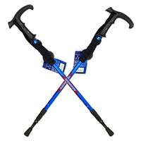 JAJALIN 加加林 F40614 登山手杖