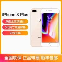全新国行正品 Apple/苹果iPhone 8 Plus 128G 全网通4G智能手机