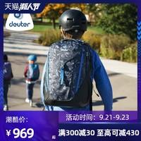 德国多特deuter进口儿童书包初中生小大学生开学必备用品双肩背包