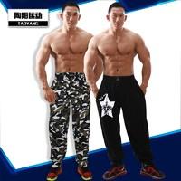 陶阳 男士健身运动长裤