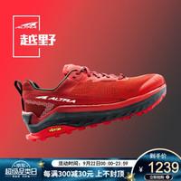 20年ALTRA新款Olympus4.0 越野跑步鞋男女缓震跑鞋专业防滑徒步鞋跑步鞋 男款-红色 45