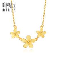 明牌珠宝 AFB0062 足金木槿花项链 约3.51g