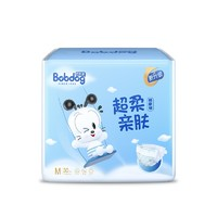 BoBDoG 巴布豆  超柔亲肤系列 纸尿裤 M30片