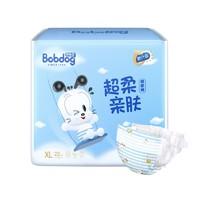 巴布豆BOBDOG超柔亲肤婴儿纸尿裤XL22片(12-17KG) *9件
