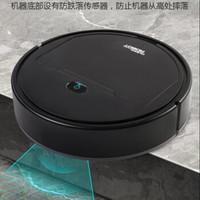 智能 全自动扫地机器人 三合一体  黑色大功率 超静