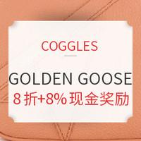 海淘活动 : COGGLES 精选 GOLDEN GOOSE品牌专场