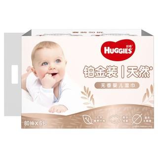 HUGGIES 好奇 铂金装 婴儿湿巾 80抽 6包 *7件